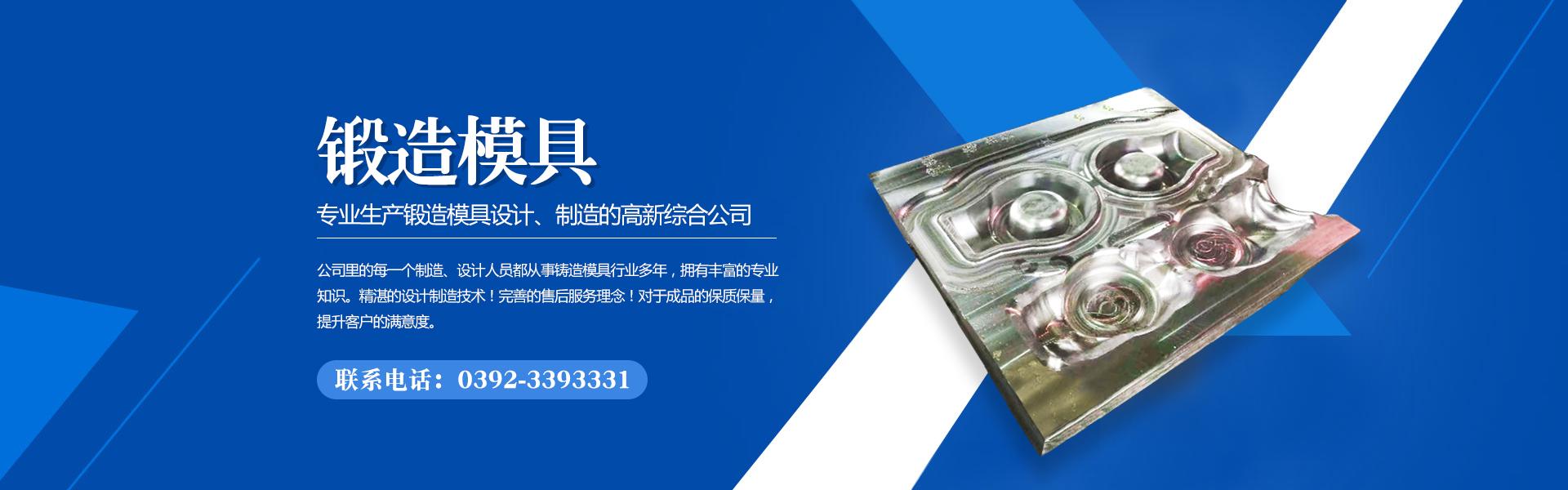 河南铸造模具厂家